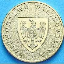 2 злотых Польша 2005 год. Воеводство Великопольское