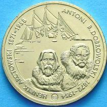 2 злотых Польша 2007 год. Арктовский и Добровольский