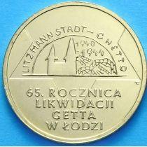 2 злотых Польша 2009 год. Ликвидации гетто в Лодзи