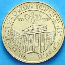 2 злотых Польша 2009 год. Верховной Контрольной палате 90 лет