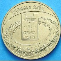 2 злотых Польша 2009 год. Выборы 4 июня 1989 года