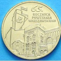 2 злотых Польша 2009 год. Варшавскому восстанию 65 лет