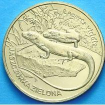 2 злотых Польша 2009 год. Зелёная ящерица