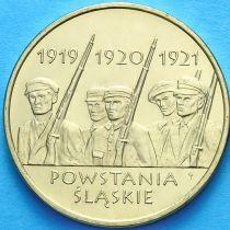 2 злотых Польша 2011 год. Силезские восстания.