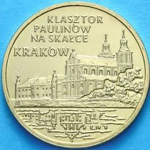 2 злотых Польша 2011 год. Краков. Монастырь Паулинов.