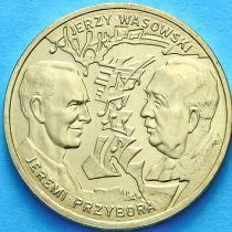 2 злотых Польша 2011 год. Ереми Пшибора, Ежи Васовский