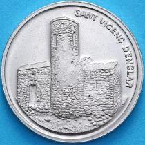Андорра 10 сантим 2005 год. Церковь Святого Висента