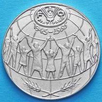 Андорра 25 сантимов 1995 год. ФАО