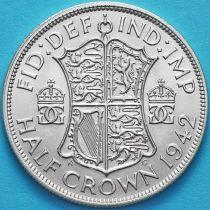 Великобритания 1/2 кроны 1942 год. Серебро