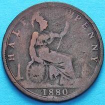 Великобритания 1/2 пенни 1880 год.