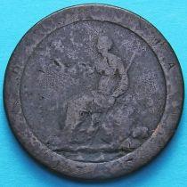 Великобритания 1 пенни 1797 год.