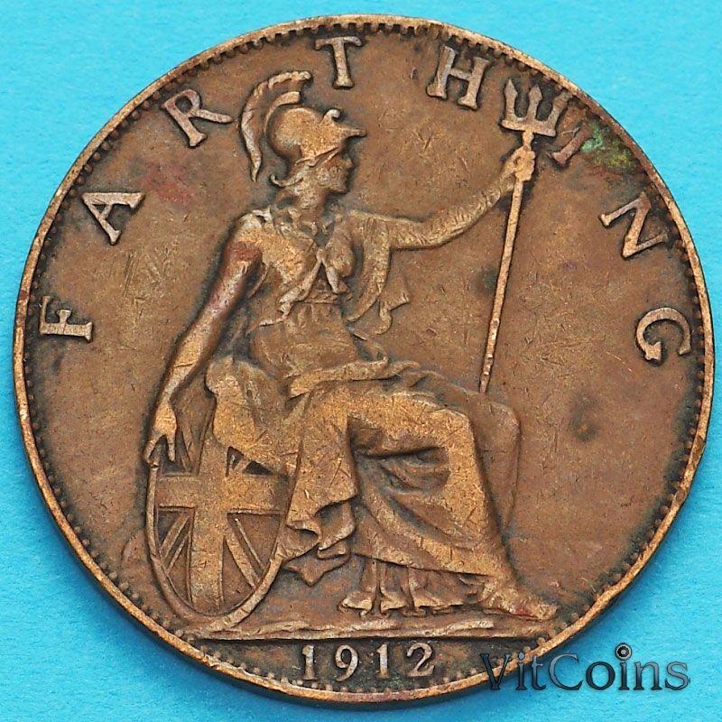 Монета Великобритания 1 фартинг 1911-1916 год.