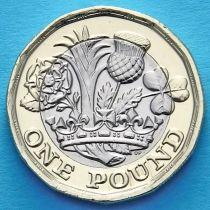 Великобритания 1 фунт 2016 год.