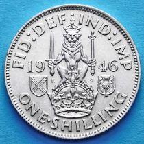 Великобритания 1 шиллинг 1946 год. Шотландский герб. Серебро.