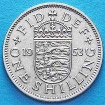 Великобритания 1 шиллинг 1953 год. Английский герб.