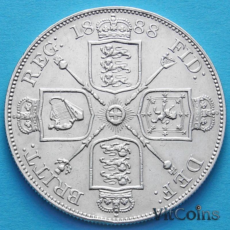 Серебряная монета Великобритании двойной флорин (4 шиллинга) 1888 год. Серебро.