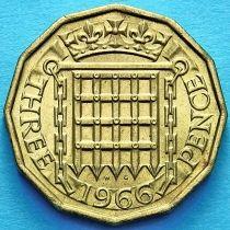 Великобритания 3 пенса 1964-1966 год.