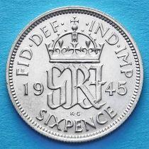 Великобритания 6 пенсов 1937-1946 год. Серебро