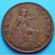 Великобритания 1/2 пенни 1927 - 1936 год.