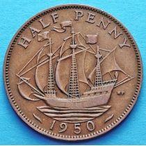 Великобритания 1/2 пенни 1949 - 1952 год.