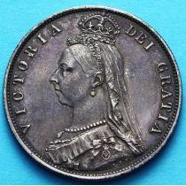 Великобритания 1/2 кроны (5 шиллингов) 1887 год. Серебро. Штемпельный блеск.