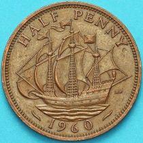 Великобритания 1/2 пенни 1960 год.