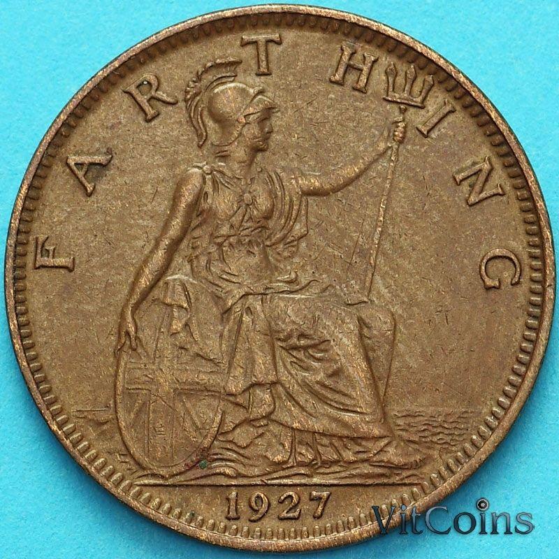 Монета Великобритания 1 фартинг 1927 год.