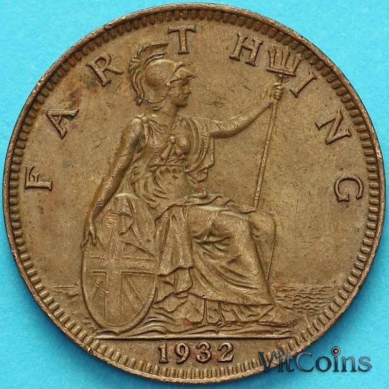 Монета Великобритания 1 фартинг 1932 год.