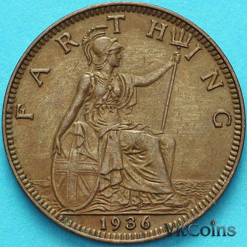 Монета Великобритания 1 фартинг 1936 год.