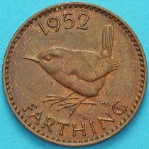 Великобритания 1 фартинг 1952 год.