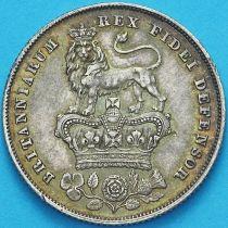 Великобритания 1 шиллинг 1826 год. Серебро.