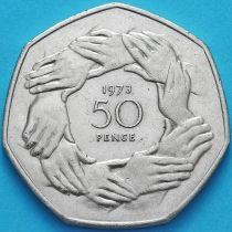 Великобритания 50 пенсов 1973 год. Вступление в ЕЭС.