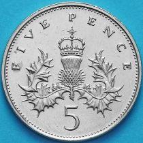 Великобритания 5 пенсов 1988 год.