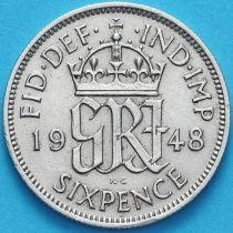 Великобритания 6 пенсов 1948 год.