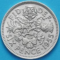 Великобритания 6 пенсов 1955 год.