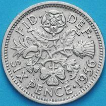 Великобритания 6 пенсов 1956 год.