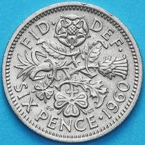 Великобритания 6 пенсов 1960 год.