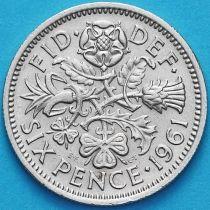 Великобритания 6 пенсов 1961 год.