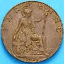 Великобритания 1 фартинг 1925 год.