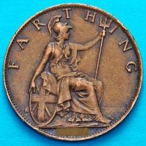 Великобритания 1 фартинг 1922 год.