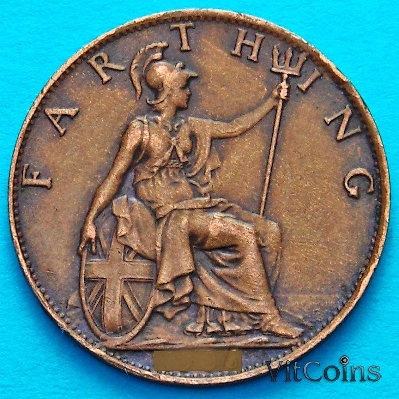 Монета Великобритания 1 фартинг 1919 год.