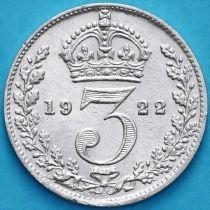 Великобритания 3 пенса 1922 год. Серебро