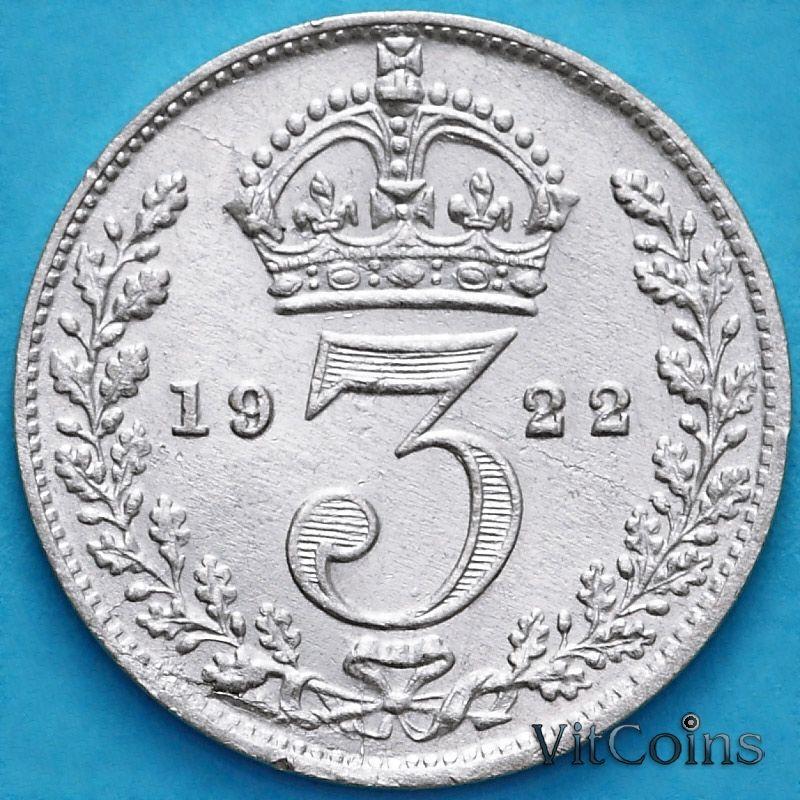 Монета Великобритания 3 пенса 1922 год. Серебро