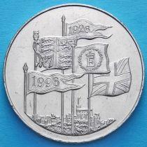 Великобритания 5 фунтов 1996 год. 70 лет со дня рождения Королевы Елизаветы II.