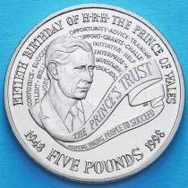 Великобритания 5 фунтов 1998 год. 50 лет принцу Чарльзу.