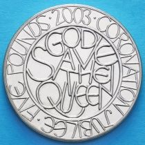 Великобритания 5 фунтов 2003 год. 50 лет Коронации.
