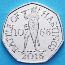 Великобритания 50 пенсов 2016 год. 950 лет Битве при Гастингсе.