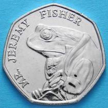 Великобритания 50 пенсов 2017 год. Лягушка Джереми Фишер.