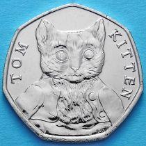 Великобритания 50 пенсов 2017 год. Котенок Том.