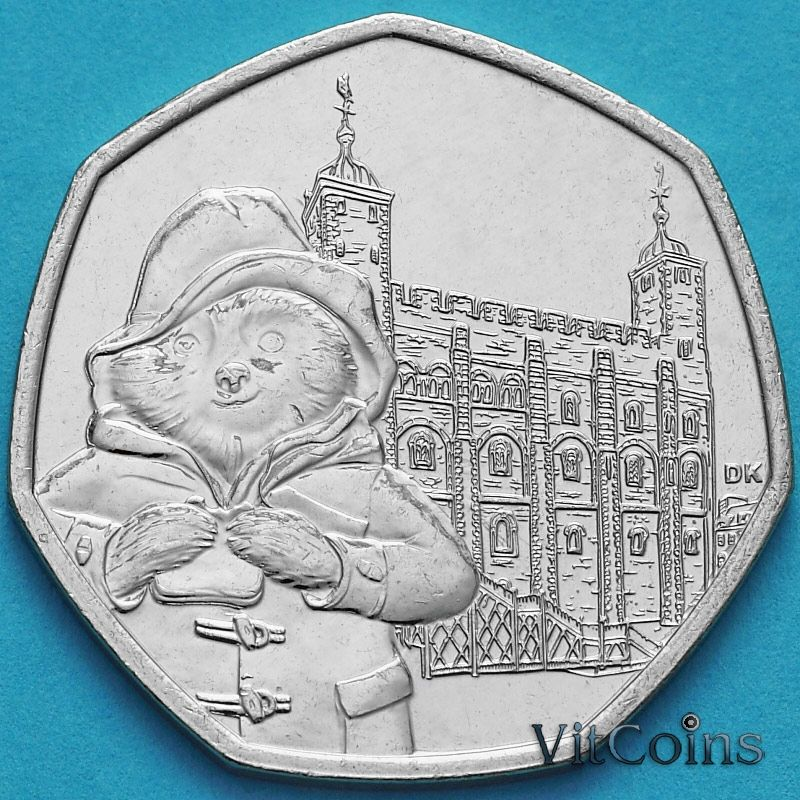Монета Великобритания 50 пенсов 2019 год. Паддингтон, Лондонский Тауэр.